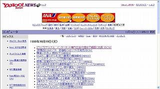 [ウェブ]サムスル インターネット専門広告代理店で順調に成長 (BCN)