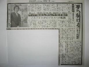 20060321_media_TCSports.JPG