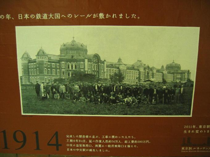 20060326_tokyo_oldtokyo.JPG