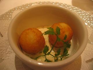 ブルーチーズ入りポンムドフィーヌ クミン風味