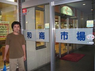 釧路と言えば和商市場!!
