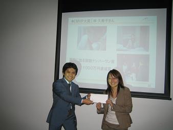 MVP大賞を受賞した林