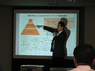 "EA副社長の松本拓也さんのプレゼン"""