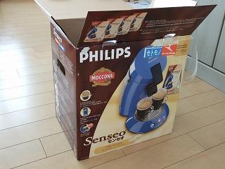 フィリップス社のコーヒーメーカー、Senseo(センセオ)