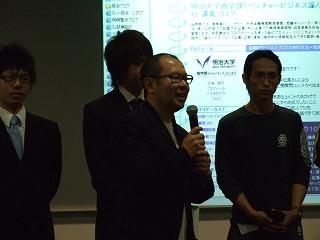 「経営者会報ブログ」のプロデューサーである久米繊維工業の久米社長