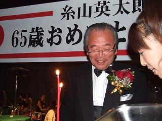 糸山さん、おめでとうございます!