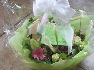 お贈りしたオリジナルなお花