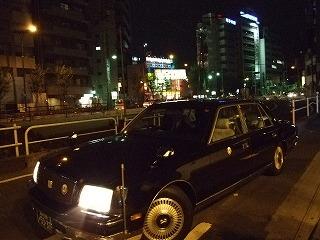 日本の名車 センチュリー トヨタ