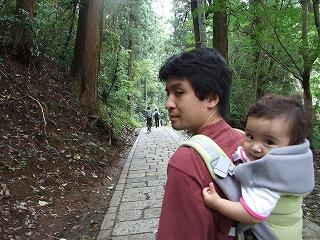子供と行く高尾山:いよいよ出発!