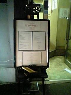 ビルの一階にある看板