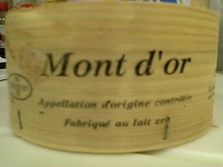 フランスのナチュラルチーズ、「モンドール」