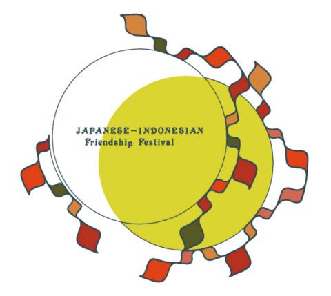 「日本インドネシア市民友好フェスティバル2013」ロゴ
