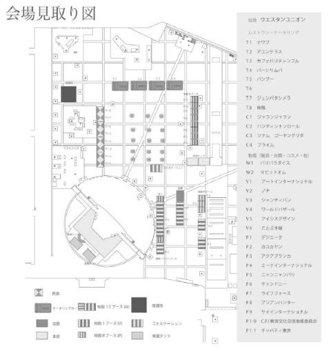 「日本インドネシア市民友好フェスティバル2013」会場見取り図