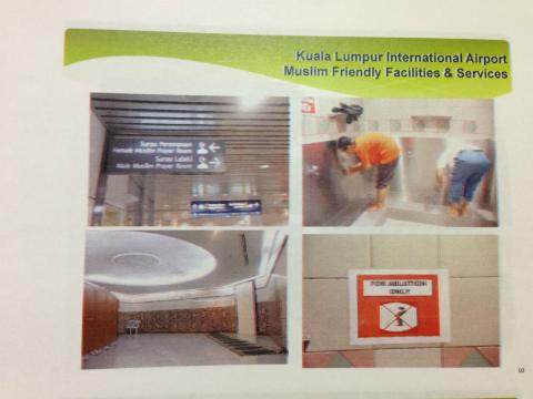 クアラルンプール国際空港の整備状況について