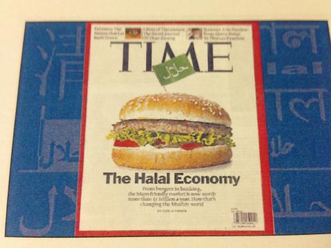 雑誌「タイム」の表紙を飾った「ハラルエコノミー」の文字