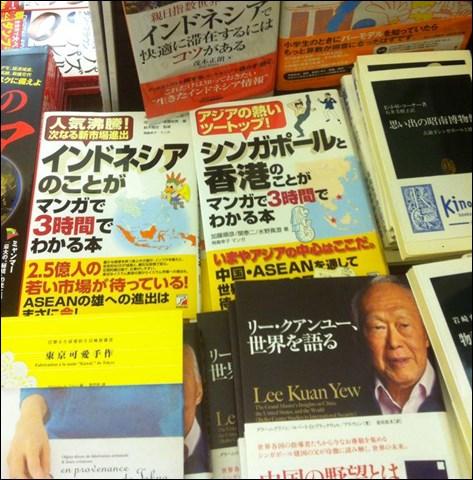 シンガポールの紀伊國屋書店リャンコート店(Liang Court Store)にて
