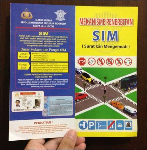 インドネシアの運転免許証についてのパンフレット