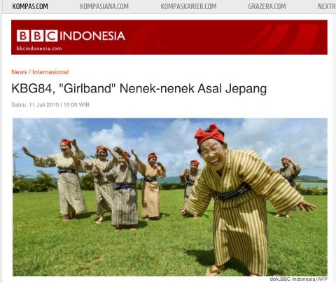 「日本のおばあちゃんガールズバンドKBG84」と題するBBCインドネシアの記事(Kompasより)