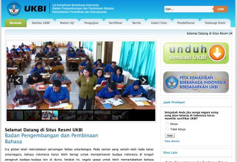 UKBIの公式ホームページ