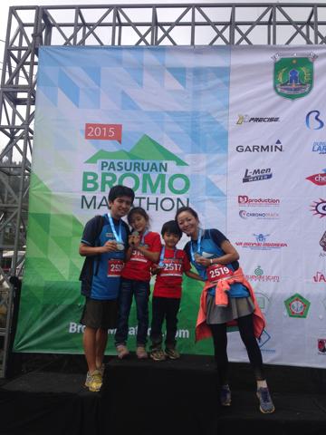 ブロモマラソン2015