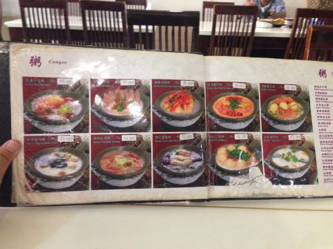 ジャカルタKamseng Restaurant(金城沙●粥:●は上側が「保」で下側が「火」