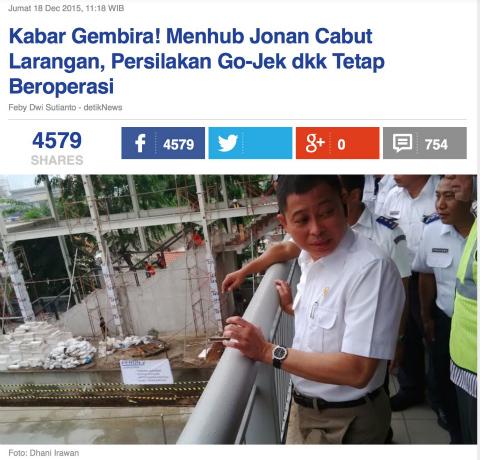 インドネシアGo-Jek禁止騒動