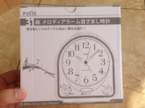 SEIKO CLOCK(セイコークロック) メロディ31曲! アナログ目覚まし時計