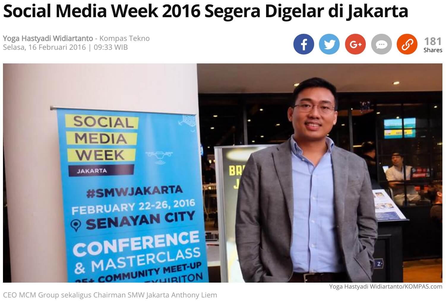 ソーシャルメディアウィーク2016ジャカルタ
