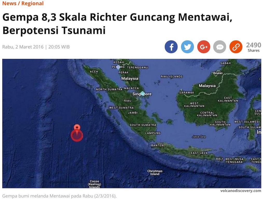 「マグニチュード8.3の地震がMentawaiを揺らす、津波の可能性も」とのKomaps記事より