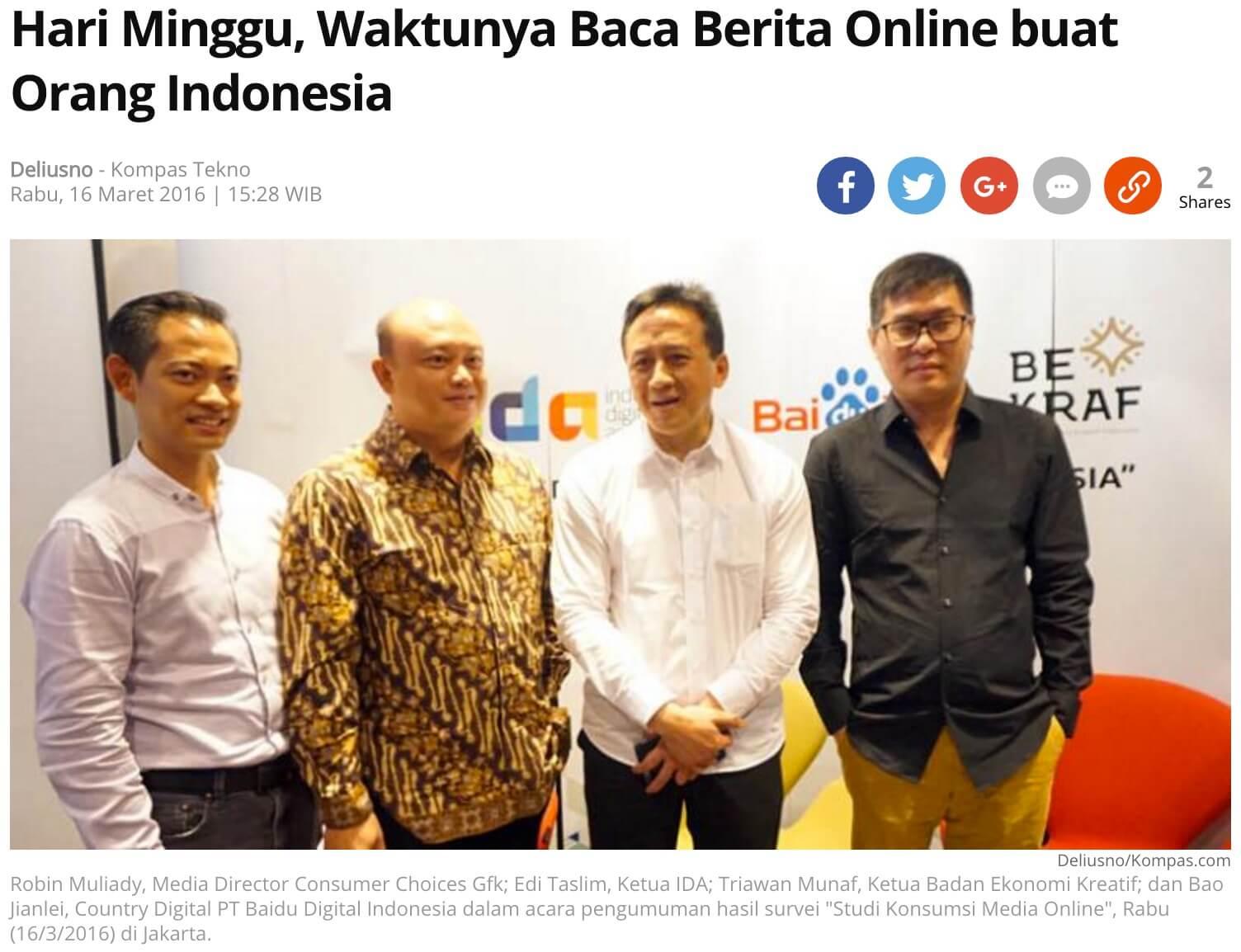 「日曜日、それがインドネシア人が情報サイトを読む日だ」とのKompas記事より