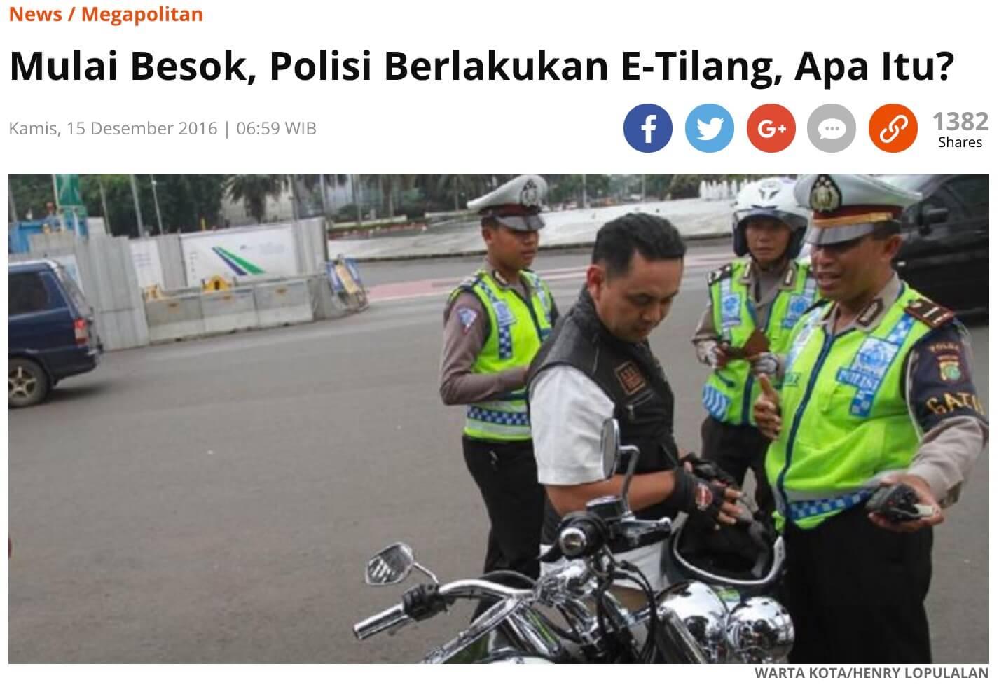 「明日から警察がE-Tilangをスタート。何それ?」と題する記事(インドネシアの主要メディアKompasより)