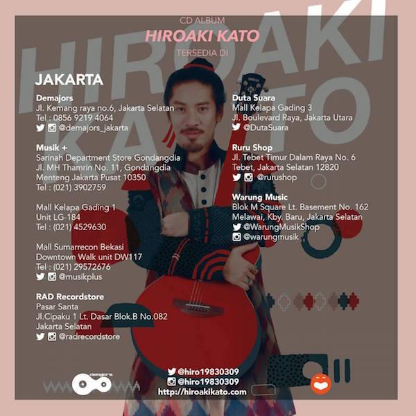 加藤ひろあきさん初のCDアルバム『Hiroaki Kato』