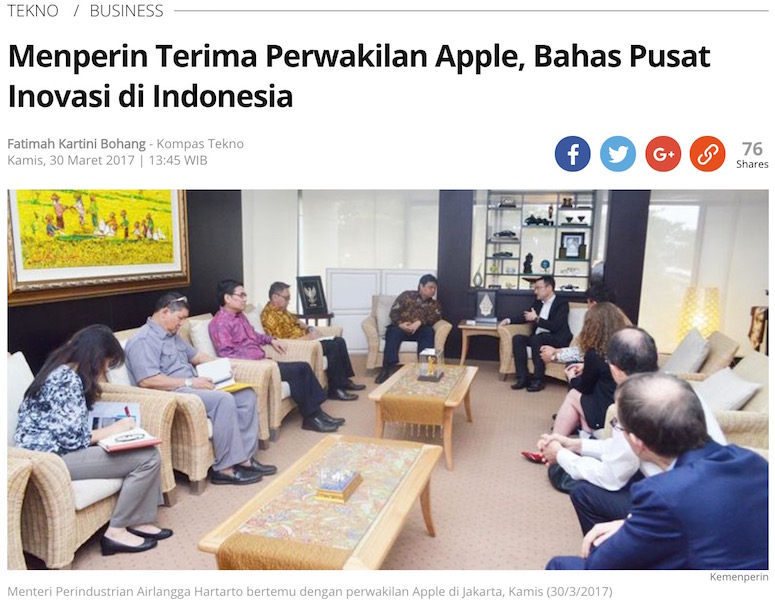 「産業大臣がアップル幹部を歓迎、インドネシアにおけるイノベーションセンターを議論」とのKompas記事より