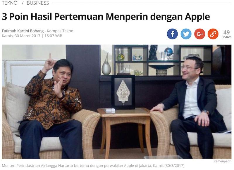「産業大臣とアップル側との会談結果の3つのポイント」とのKompas記事より