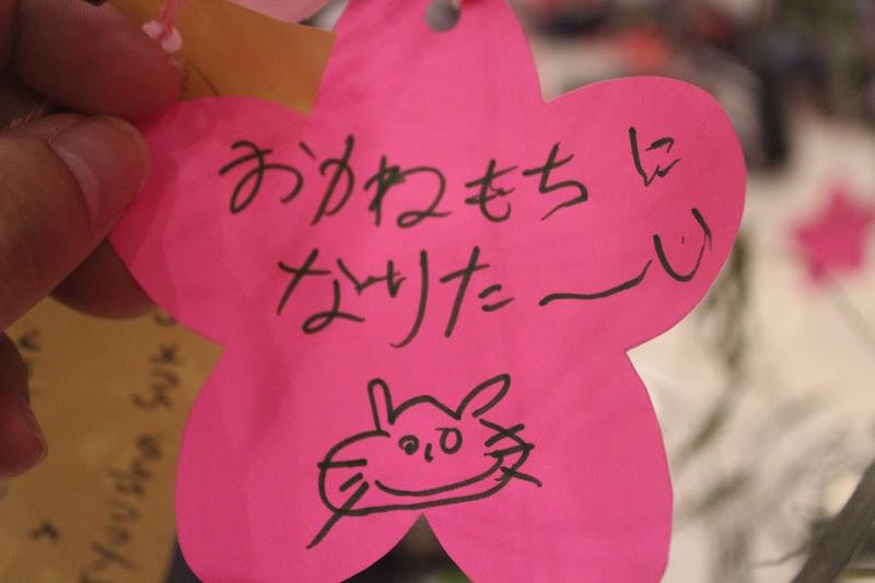 「桜祭り2017」でインドネシアの若者が日本語で書いたメッセージ