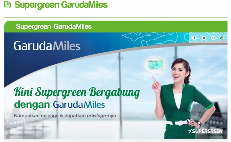 「Supergreen Garudamiles」の案内画面(シティリンクのページより)