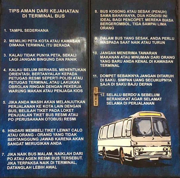 高速バス利用のための「安全の12ヶ条」@インドネシア