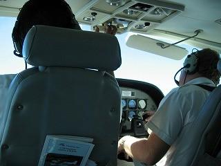水上飛行機のパイロット席