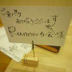 パクチーハウス東京|ランナー20人限定の食事会をミニセミナー付きで開催してみた!