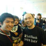 ソフトバンクの社員食堂で、孫正義さんと記念撮影