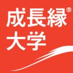 日本経済新聞で「成長縁大学:事業創造カフェ」が紹介されました。