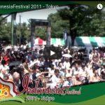 インドネシア・フェスティバル2011|代々木公園で7月に開催へ