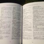 「最新インドネシア語小辞典」5年ぶりの改訂版が登場