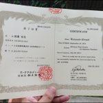 日本語教師養成講座420時間コース|最短6ヶ月!短期集中の卒業体験記