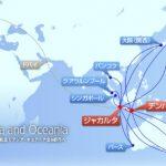 インドネシアへ飛行機で行く方法|日本からの航空路のオススメと解説