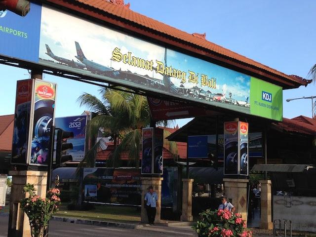 インドネシア バリ島の空港