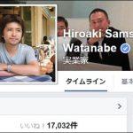 インドネシア人向けに運営する個人Facebookページのメンバー数が17,000人を突破
