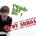 海外留学のメリット|名言!わずか2週間でも人を大きく変える!