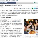 インドネシアの手食文化|手で食べる「手食」の魅力は日本でも広まるか