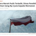 インドネシア国旗が上下逆|役所が「記事にしないで」のトンデモ珍事